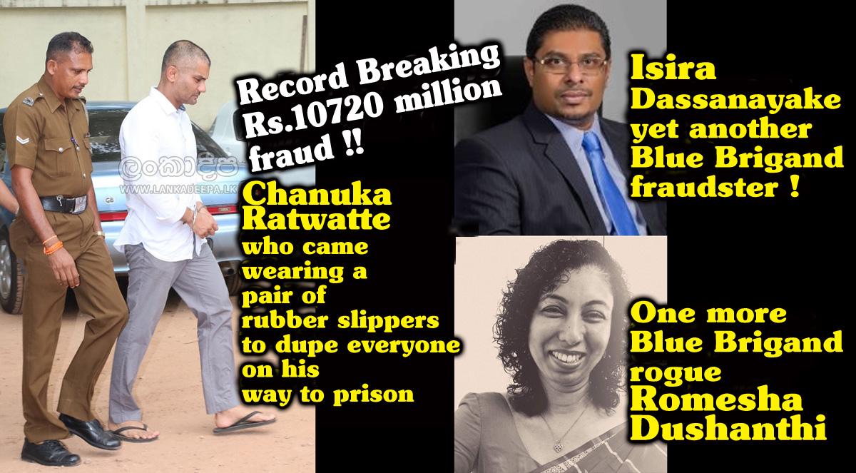This is Shameful by CB - Page 2 Chanuka-Ratwatte-Isira-Dasanayaka-remanded-14Sep2016-E