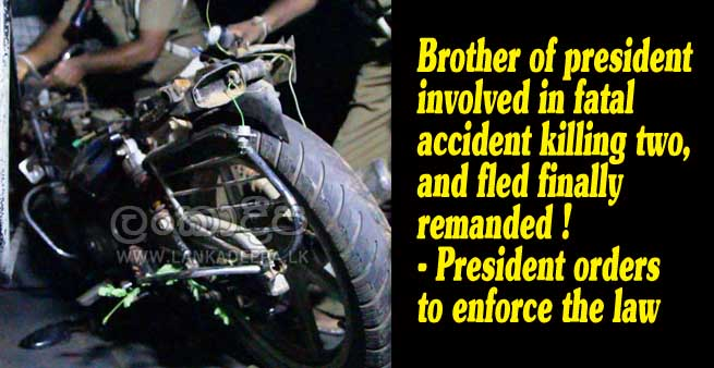 Brother of President remanded over accident Lal-Sirisena-Fatal-Accident-E