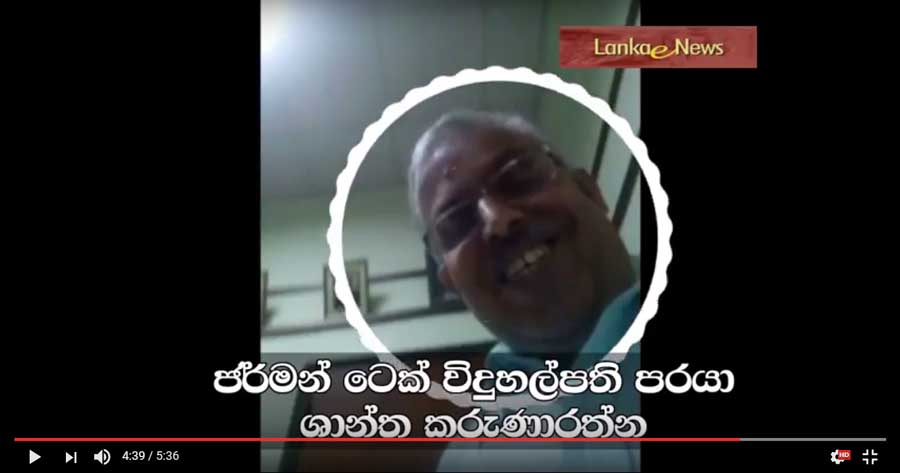 LEN - www.lankaenews.com | Latest news from Sri Lanka in Sinhala ...