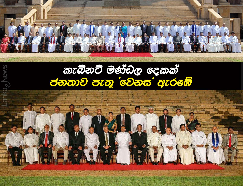 LEN - www.lankaenews.com |