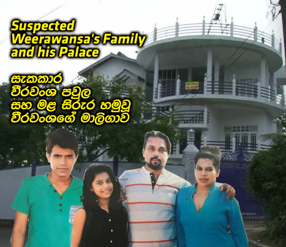 Latest News In English: Latest News From Sri Lanka In