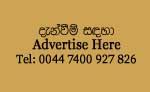 Lanka Enews Adverteesment