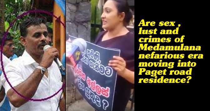 Sri lankaise vidéo de sexe